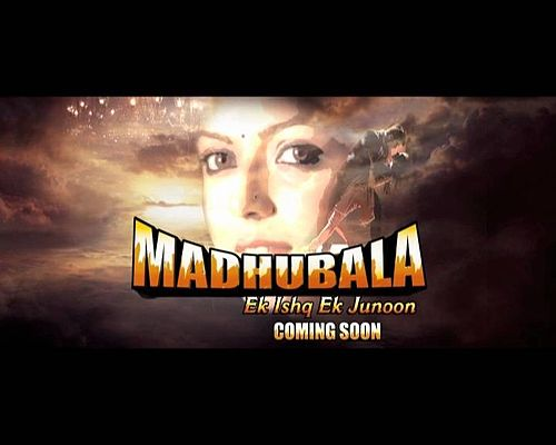 Madhubala1 (1)