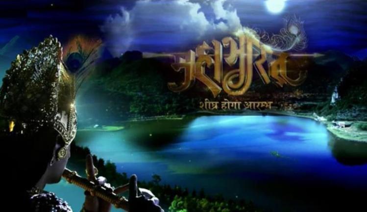 Mahabharat-on-Star-Plus